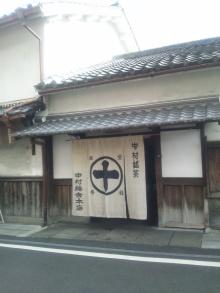 極楽手帳~写真家&タロット鑑定士EMYのブログ-DSC_0116.JPG