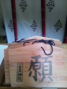極楽手帳~写真家&タロット鑑定士EMYのブログ-DSC_0384.jpg