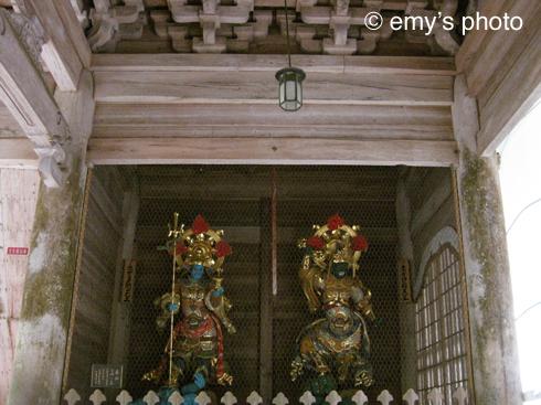 $極楽手帳~写真家&タロット鑑定士EMYのブログ