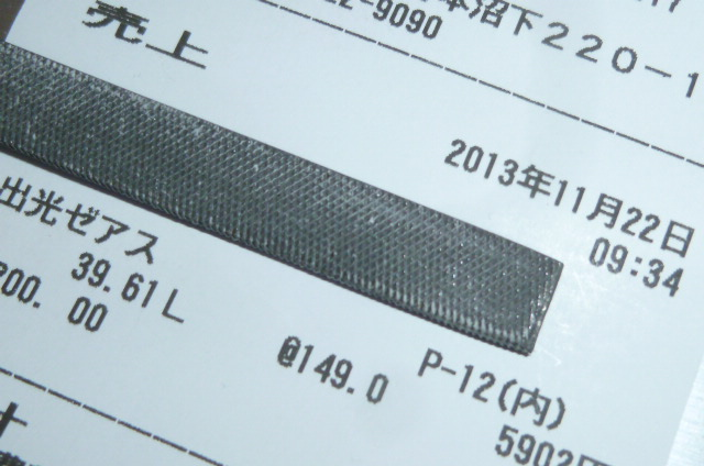 P1050154.jpg