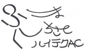 【エロ目線】第100回日本陸上選手権〜リオデジャネイロオリンピック代表選考会〜第2日2 [無断転載禁止]©2ch.net ->画像>170枚