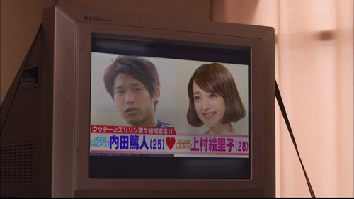 内田篤人と上村絵里子が結婚報道された画像2
