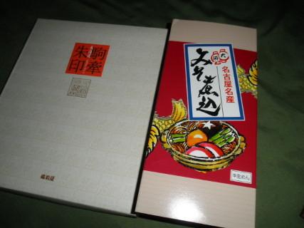 P4180808.jpg
