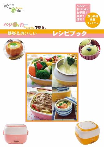 racipe book-top1 (339x480)