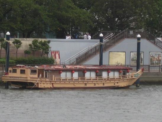 6屋形船 923