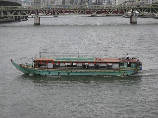 7屋形船2 923