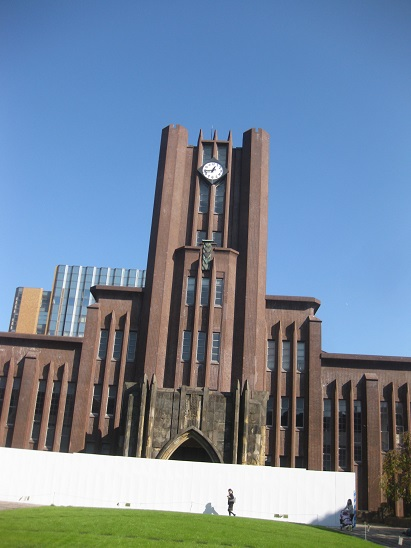 2安田講堂 1116