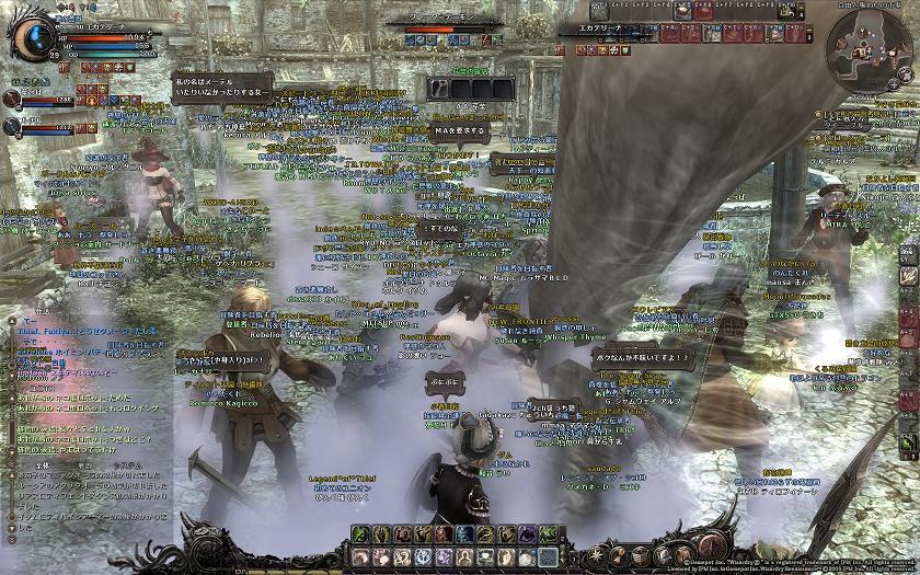 wo_20131014_222403.jpg