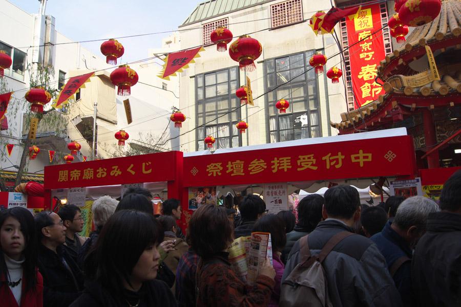 20140202_春節祭_3