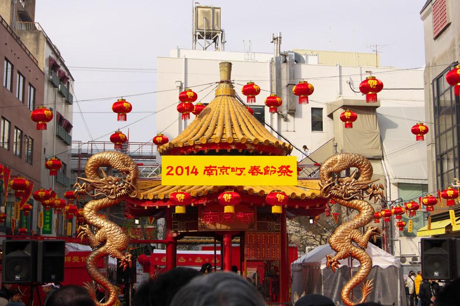 20140202_春節祭_4