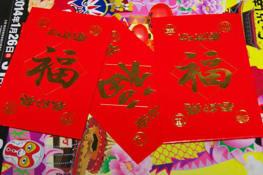 20140202_春節祭_10