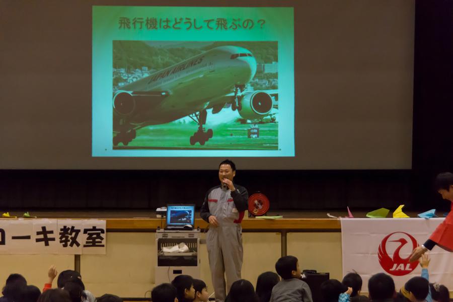 20140210_折り紙ヒコーキ教室_2