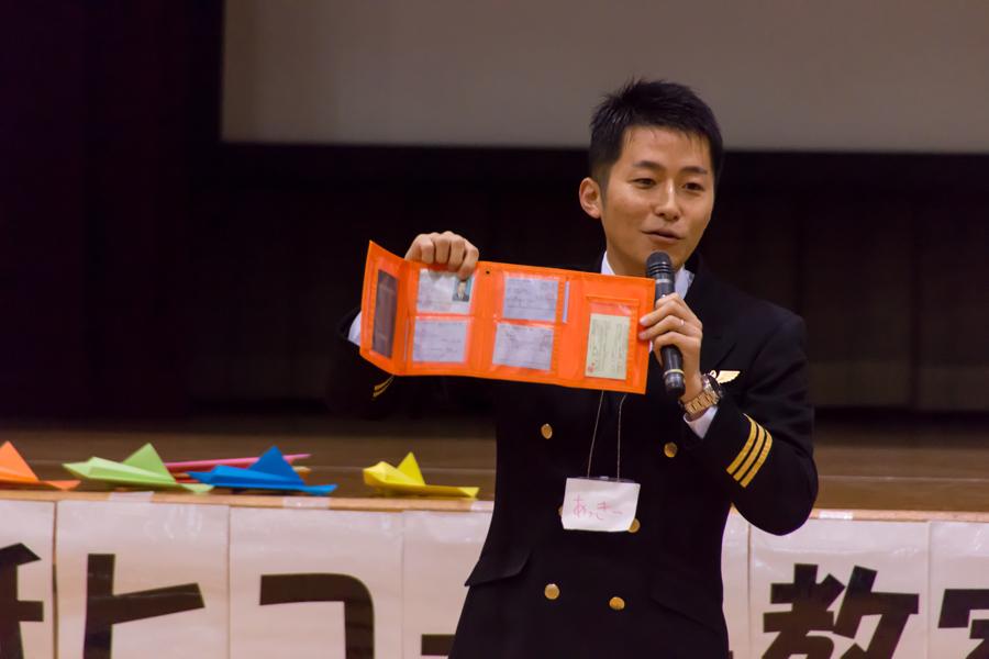 20140210_折り紙ヒコーキ教室_3