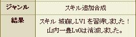 201311131325317f3.jpg