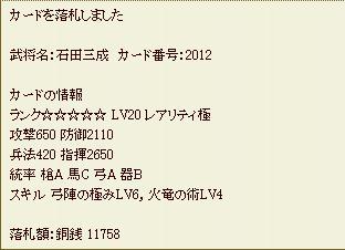 2013112522235631d.jpg