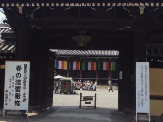 koushouji_2