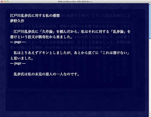 20130627plgHistory_s.jpg