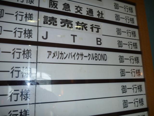 甘えん坊&BOND 047