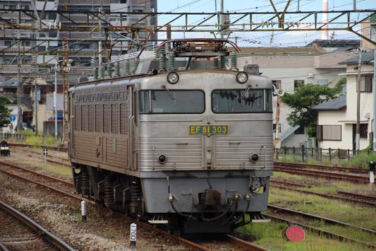 130616大牟田 (72)のコピー