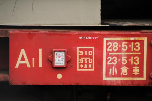 130630宮浦 (68)のコピー