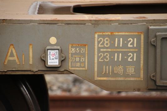 130630宮浦 (67)のコピー