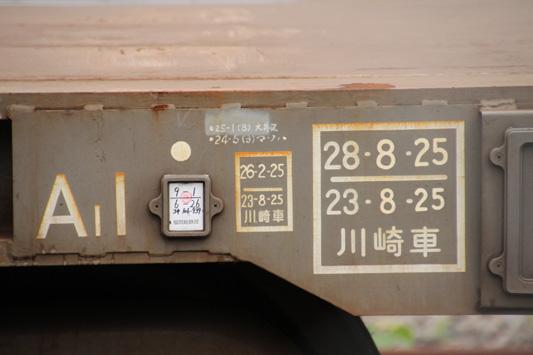 130630宮浦 (65)のコピー