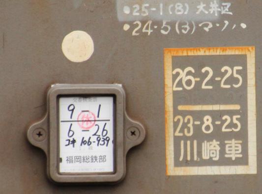 130630宮浦 (65)のコピー2