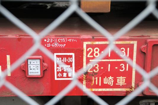 130704宮浦 (5)のコピー
