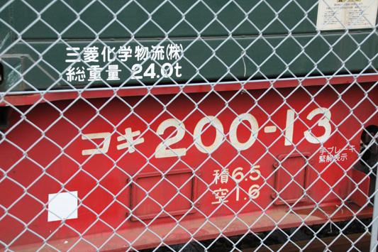 130704宮浦 (4)のコピー