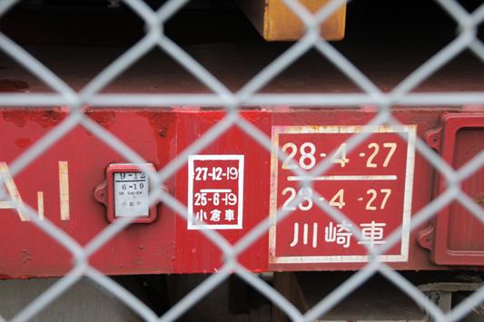 130704宮浦 (3)のコピー