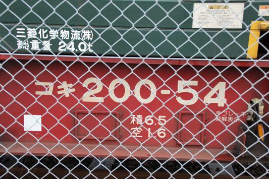 130704宮浦 (2)のコピー