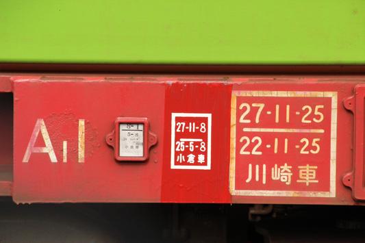 130707宮浦 (8)のコピー