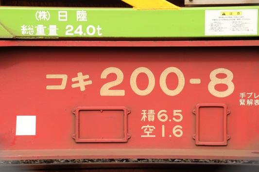 130707宮浦 (7)のコピー
