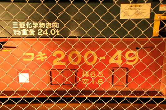 130709宮浦夜間 (1)のコピー