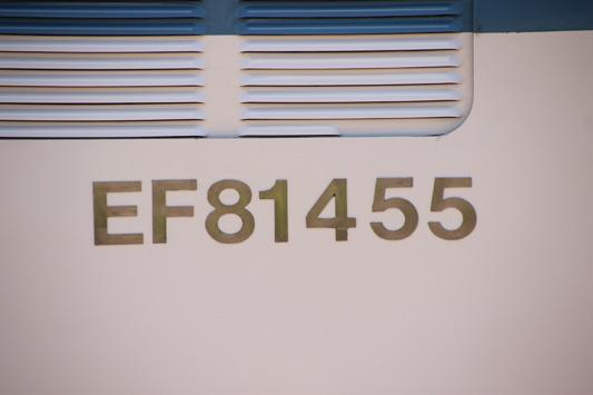 EF81-455田代 (83)のコピー