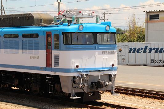 EF81-455田代 (74)のコピー