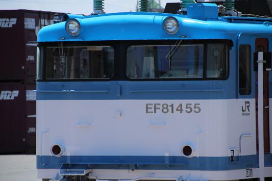 EF81-455田代 (88)のコピー