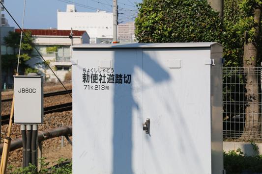 141025勅使社道1152レ (115)のコピー