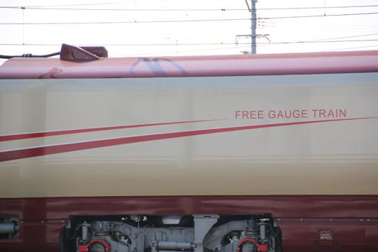 141026熊本総車FGT (146)のコピー