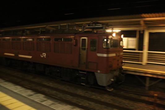 141122吉野 (20)のコピー