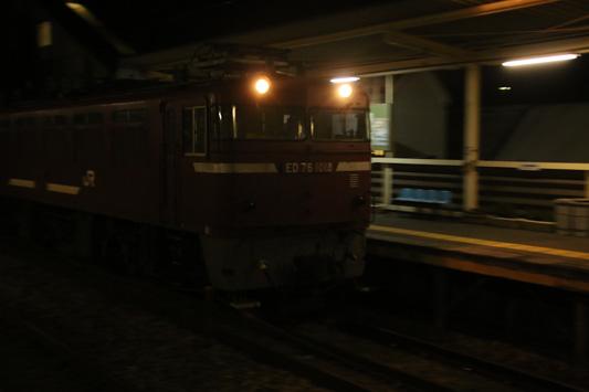 141122吉野 (1)のコピー