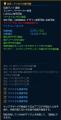 TERA_ScreenShot_20140120_234439.png