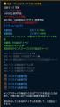 TERA_ScreenShot_20140124_105529.png
