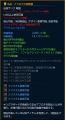 TERA_ScreenShot_20140124_105710.png