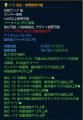 TERA_ScreenShot_20140124_134940.png