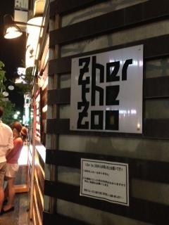 zhar the zoo2