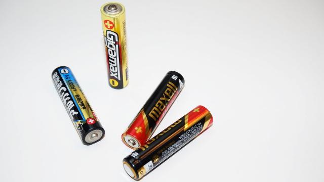 電池1枚目 640x360サンプル