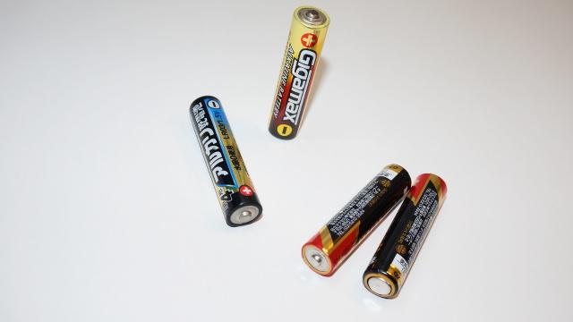 電池2枚目 640x360サンプル