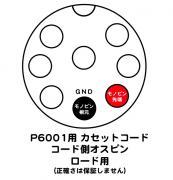 th_スクリーンショット(2013-05-09 1.34.53)