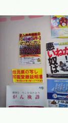 moblog_a958a7a6.jpg